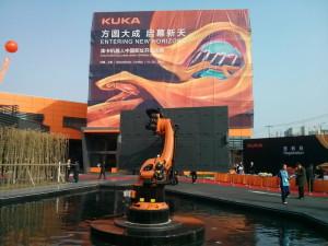 Открытие завода KUKA в Азии